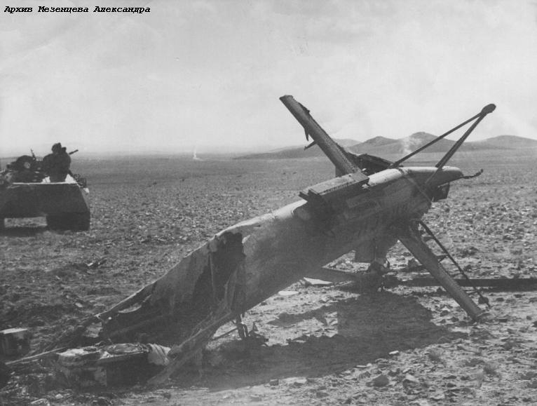 На месте падения вертолета Ми-24В №37