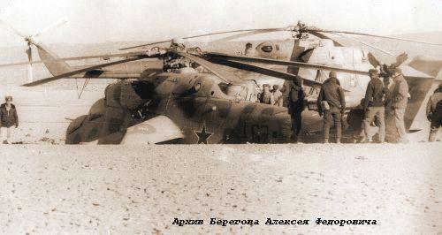 На месте вынужденной посадки Ми-24П №67. Обратите внимание на лопасти хвостового винта.