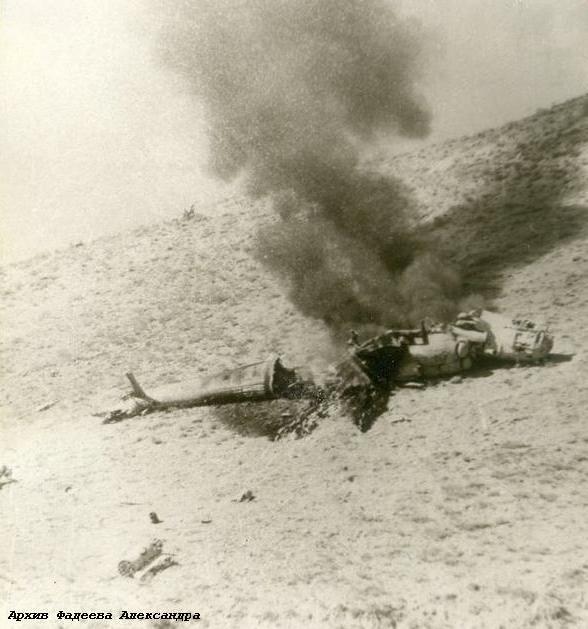 Авария вертолета капитана Иванова