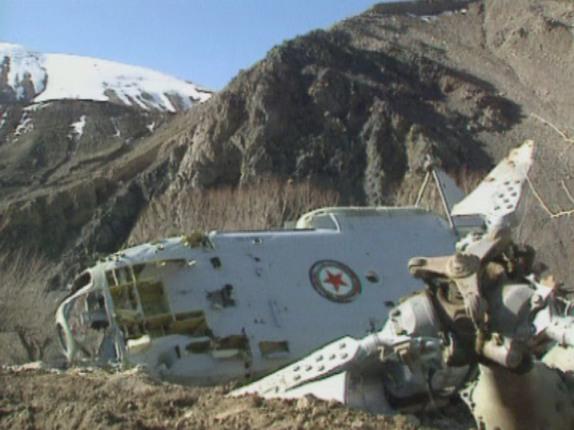 Сбитый Афганский вертолет Ми-17