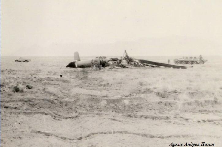 Всё что осталось от вертолета Ми-6 к-на Сергеева